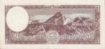 Nepal, 5 Rupee, P-0013 sgn.8,B206c