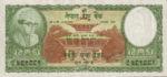 Nepal, 100 Rupee, P-0015 sgn.8,B208c