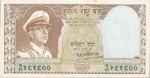 Nepal, 10 Rupee, P-0018,B211a