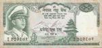 Nepal, 100 Rupee, P-0019,B212a