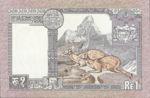 Nepal, 1 Rupee, P-0022 sgn.10,B215b