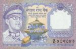 Nepal, 1 Rupee, P-0022 sgn.11,B215c