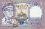 Nepal, 1 Rupee, P-0022 sgn.11,B215d