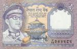 Nepal, 1 Rupee, P-0022 sgn.12,B215e