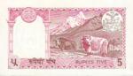 Nepal, 5 Rupee, P-0023a sgn.9,B216a
