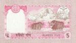 Nepal, 5 Rupee, P-0030a sgn.11,B225a