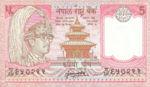 Nepal, 5 Rupee, P-0030a sgn.13,B225g