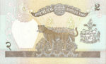 Nepal, 2 Rupee, P-0029c sgn.11,B235c