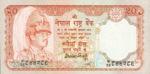 Nepal, 20 Rupee, P-0038a sgn.12,B239b
