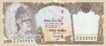 Nepal, 500 Rupee, P-0043 Sign.14,B249b