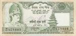 Nepal, 100 Rupee, P-0034f,B244c