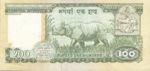 Nepal, 100 Rupee, P-0034d,B244a