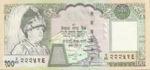 Nepal, 100 Rupee, P-0049,B257a