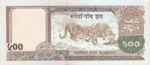 Nepal, 500 Rupee, P-0050,B258a