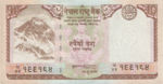 Nepal, 10 Rupee, P-0061 sgn. 17,B274a