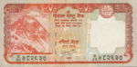 Nepal, 20 Rupee, P-0062 sgn.19,B275b