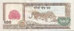 Nepal, 500 Rupee, P-0065,B271a