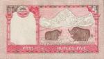 Nepal, 5 Rupee, P-0060 sgn.17,B273a