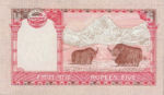 Nepal, 5 Rupee, P-0060 sgn.19,B273b