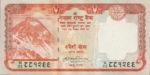 Nepal, 20 Rupee, P-0062 sgn.17,B275a