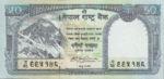 Nepal, 50 Rupee, P-0063 sgn.17,B276a