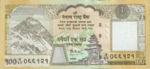 Nepal, 100 Rupee, P-0064 sgn.16,B277b