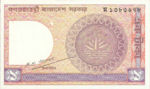 Bangladesh, 1 Taka, P-0006Ba v5,GOB B5e