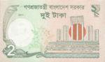 Bangladesh, 2 Taka, P-0052,GOB B7a