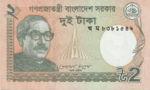 Bangladesh, 2 Taka, P-0052,GOB B7b