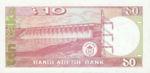 Bangladesh, 10 Taka, P-0026b-2,BB B20b