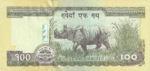 Nepal, 100 Rupee, P-0064 sgn.17,B277a