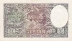 Nepal, 5 Rupee, P-0005,B105a