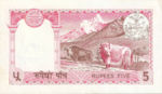 Nepal, 5 Rupee, P-0023a sgn.11,B216c