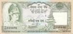 Nepal, 100 Rupee, P-0034,B244d