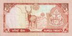 Nepal, 20 Rupee, P-0047a,B255a