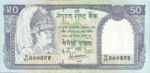 Nepal, 50 Rupee, P-0033c sgn.14,B243b