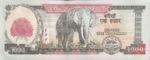 Nepal, 1,000 Rupee, P-0067b,B272b