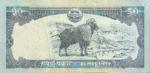 Nepal, 50 Rupee, P-0063 sgn.19,B276b