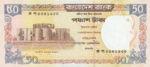 Bangladesh, 50 Taka, P-0036b,BB B28a