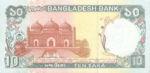 Bangladesh, 10 Taka, P-0033 v1,BB B27a