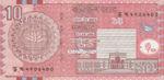 Bangladesh, 10 Taka, P-0047,BB B43a