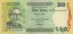 Bangladesh, 20 Taka, P-0055A v1,BB B50.5a1