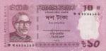 Bangladesh, 10 Taka, P-0054 v1,BB B49a
