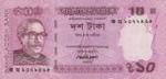 Bangladesh, 10 Taka, P-0054 v2,BB B49b