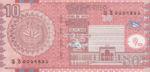 Bangladesh, 10 Taka, P-0047,BB B43c