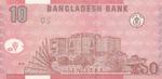 Bangladesh, 10 Taka, P-0047,BB B43b