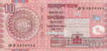 Bangladesh, 10 Taka, P-0047,BB B42c
