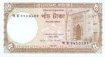 Bangladesh, 5 Taka, P-0046b,BB B41a