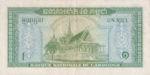 Cambodia, 1 Riel, P-0004a sgn.1,BNC B5a