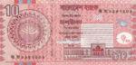 Bangladesh, 10 Taka, P-0047b,BB B42b